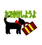 黒猫のミウ(個別スタンプ:07)