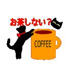 黒猫のミウ(個別スタンプ:08)