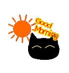 黒猫のミウ(個別スタンプ:09)