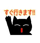 黒猫のミウ(個別スタンプ:13)