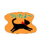 黒猫のミウ(個別スタンプ:14)
