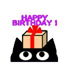 黒猫のミウ(個別スタンプ:15)