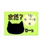 黒猫のミウ(個別スタンプ:17)