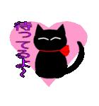 黒猫のミウ(個別スタンプ:18)