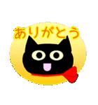 黒猫のミウ(個別スタンプ:22)