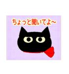 黒猫のミウ(個別スタンプ:23)