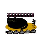 黒猫のミウ(個別スタンプ:25)