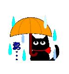 黒猫のミウ(個別スタンプ:28)