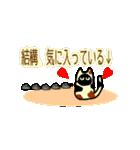黒猫のミウ(個別スタンプ:31)