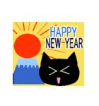 黒猫のミウ(個別スタンプ:32)