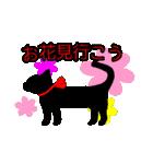 黒猫のミウ(個別スタンプ:33)
