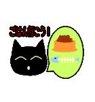 黒猫のミウ(個別スタンプ:35)