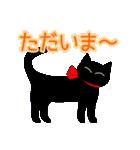 黒猫のミウ(個別スタンプ:36)