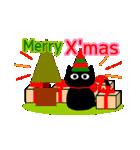 黒猫のミウ(個別スタンプ:39)