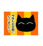 黒猫のミウ(個別スタンプ:40)