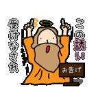 おしゃべりの神様(個別スタンプ:01)