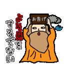 おしゃべりの神様(個別スタンプ:02)