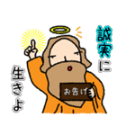 おしゃべりの神様(個別スタンプ:03)