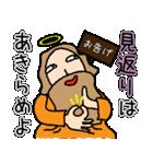 おしゃべりの神様(個別スタンプ:04)
