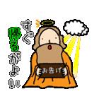 おしゃべりの神様(個別スタンプ:05)