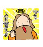 おしゃべりの神様(個別スタンプ:07)