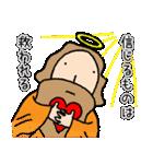 おしゃべりの神様(個別スタンプ:08)