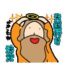 おしゃべりの神様(個別スタンプ:09)
