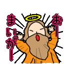おしゃべりの神様(個別スタンプ:11)