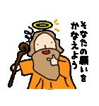 おしゃべりの神様(個別スタンプ:12)