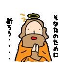 おしゃべりの神様(個別スタンプ:13)