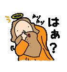 おしゃべりの神様(個別スタンプ:14)