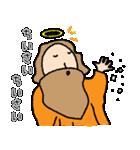 おしゃべりの神様(個別スタンプ:15)