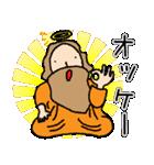 おしゃべりの神様(個別スタンプ:21)