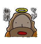 おしゃべりの神様(個別スタンプ:22)
