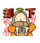 おしゃべりの神様(個別スタンプ:27)