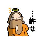 おしゃべりの神様(個別スタンプ:33)