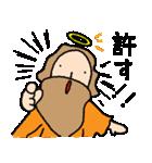 おしゃべりの神様(個別スタンプ:34)
