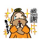 おしゃべりの神様(個別スタンプ:35)