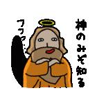 おしゃべりの神様(個別スタンプ:36)