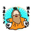 おしゃべりの神様(個別スタンプ:39)