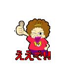 大阪のおばちゃん かずこ(個別スタンプ:01)