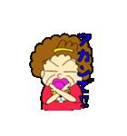 大阪のおばちゃん かずこ(個別スタンプ:02)