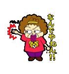 大阪のおばちゃん かずこ(個別スタンプ:05)