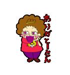 大阪のおばちゃん かずこ(個別スタンプ:06)
