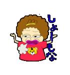 大阪のおばちゃん かずこ(個別スタンプ:12)
