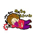 大阪のおばちゃん かずこ(個別スタンプ:30)