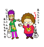 大阪のおばちゃん かずこ(個別スタンプ:36)