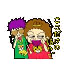 大阪のおばちゃん かずこ(個別スタンプ:37)