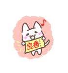 ライブの好きなこねこちゃん(個別スタンプ:03)