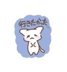 ライブの好きなこねこちゃん(個別スタンプ:08)